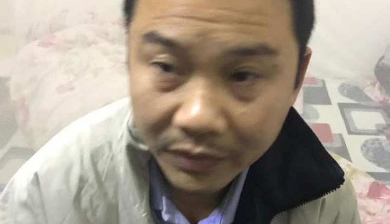 Bị can đối tượng Trần Văn Tịnh.