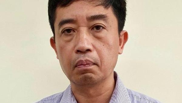 Bộ Công an khởi tố nguyên Giám đốc nhà máy ô tô Veam.