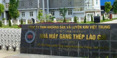 Với cơ chế đặc thù vừa được trao, Nhà máy gang thép Lào Cai đã tháo gỡ được khó khăn