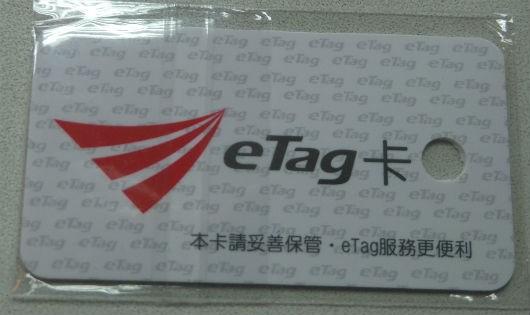 """Thu phí tự động không dừng (ETC): """"Chấm"""" công nghệ RFID"""