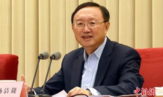 Ủy viên Quốc vụ Trung Quốc Dương Khiết Trì. Ảnh: Chinanews.com/VOV