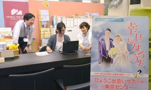 Nhật Bản: Lượng người 'ế' tăng, chính quyền phải làm 'ông mối'