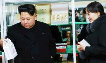 Ông Kim Jong-un và em gái. Ảnh: Chosul Ilbo/Dân trí