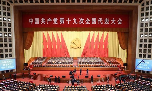Trung Quốc sắp bàn về sửa hiến pháp, chống tham nhũng