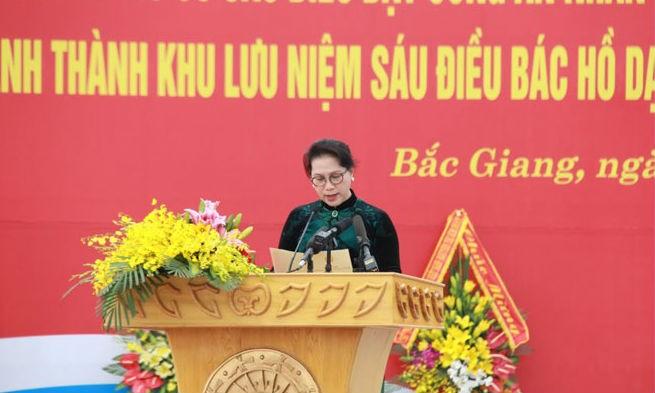 Chủ tịch Quốc hội Nguyễn Thị Kim Ngân phát biểu tại buổi Lễ. Ảnh CAND