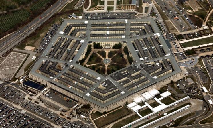 Bộ Quốc phòng Mỹ nhìn từ trên cao