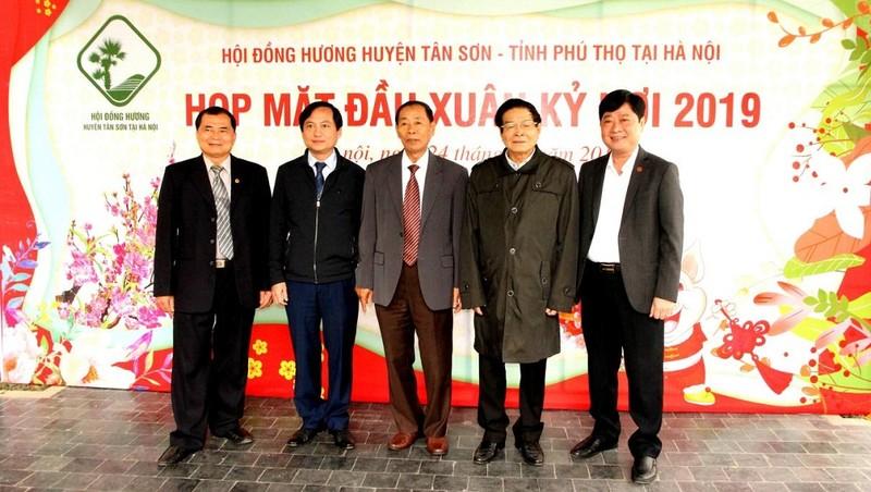 Hội đồng hương huyện Tân Sơn tại Hà Nội hướng về quê hương