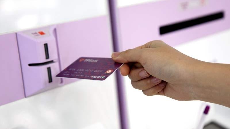 TPBank hoàn thành sớm yêu cầu chuyển đổi thẻ chip nội địa của NHNN