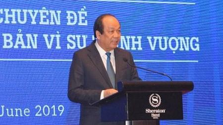 Bộ trưởng, Chủ nhiệm Văn phòng Chính phủ Mai Tiến Dũng phát biểu khai mạc Hội nghị. Ảnh: VGP