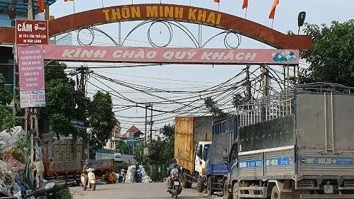 Cổng Làng nghề Minh Khai (Cụm công nghiệp Minh Khai, huyện Văn Lâm, tỉnh Hưng Yên)