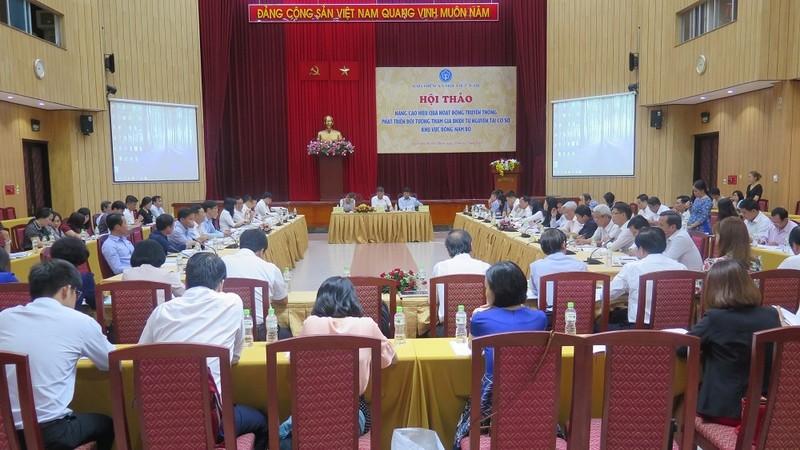 BHXH Việt Nam tổ chức nhiều hoạt động tuyên truyền, phát triển BHXH tự nguyện