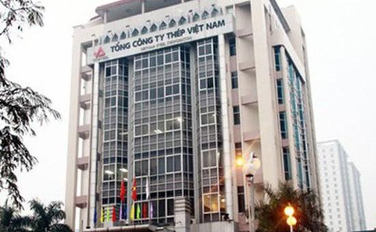 TCty Thép Việt Nam chuyển sang Công ty cổ phẩn từ tháng 10/2011 nhưng đến này chưa quyết toán