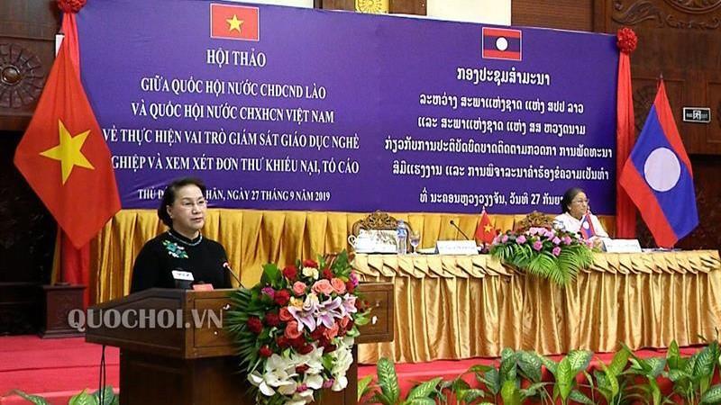 Quốc hội hai nước Việt Nam -Lào chia sẻ kinh nghiệm hoạt động