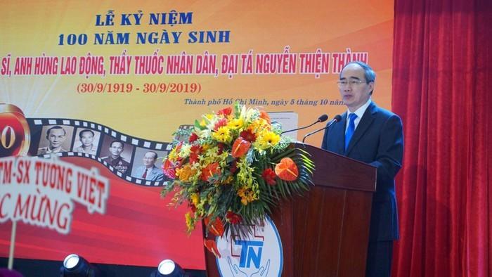 100 năm ngày sinh người đặt  nền móng cho Lão khoa Việt Nam, cha của ông Nguyễn  Thiện Nhân