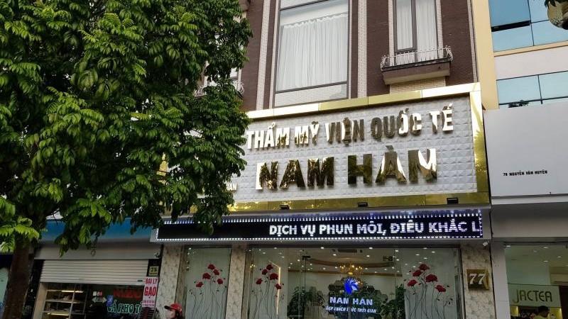 TMV Quốc tế Nam Hàn có địa chỉ tại số 77 trên đường Nguyễn Văn Huyên, phường Quan Hoa quận Cầu Giấy (Hà Nội)