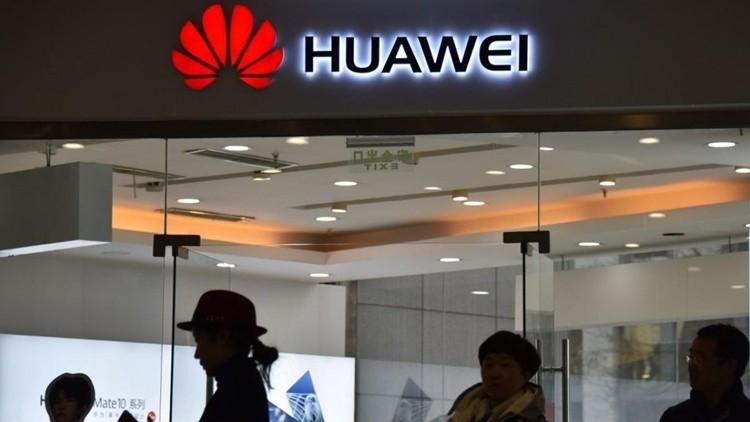Giông bão bủa vây công ty công nghệ Trung Quốc