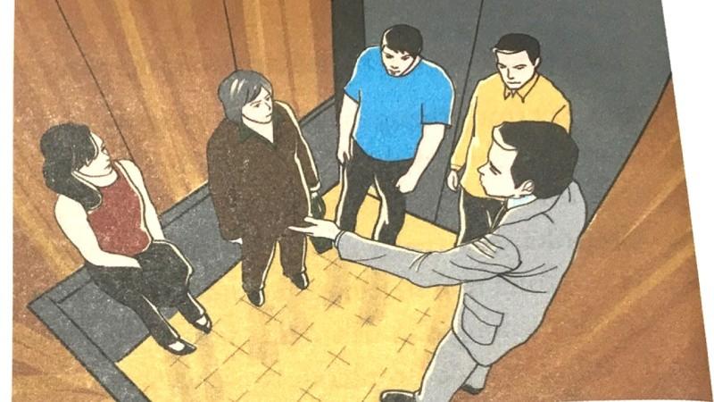 Cần bình tĩnh và xử lý theo nguyên tắc trên khi không may gặp sự cố trong thang máy. (Ảnh minh họa)