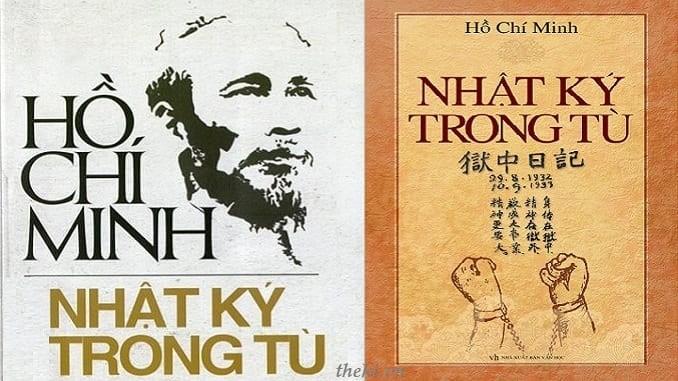 """Những bài thơ hay nhất trong tập thơ """"Nhật ký trong tù"""" của Chủ tịch Hồ Chí Minh"""