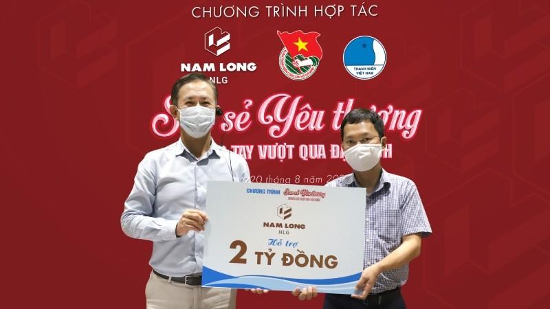 """Chiến dịch """"Nam Long tiếp sức vượt Covid-19"""" hỗ trợ hơn 5 tỷ đồng cùng lực lượng tuyến đầu chống dịch"""