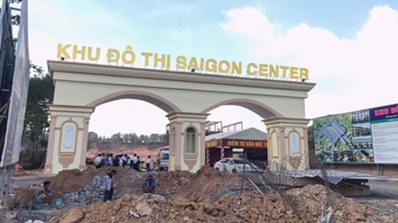 Một góc Sài Gòn Centre.