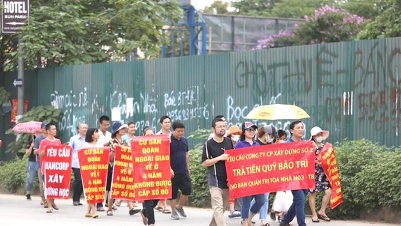 Rất nhiều chung cư tại Hà Nội đã xảy ra tranh chấp.