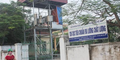 22 sản phẩm nước đóng chai ở Nghệ An có dấu chất lượng... khống