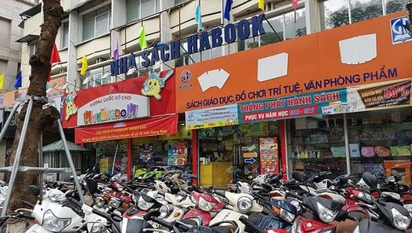 Mặc dù kinh doanh thua lỗ nhưng CTCP Sách và Thiết bị trường học Hà Nội đang quản lý và sử dụng 2 lô đất gần 3.000 m2 tại Hà Nội.