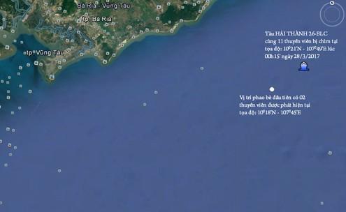 Chìm tàu chở hàng, 11 thuyền viên rơi xuống biển, mới tìm thấy 2 người