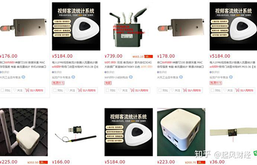 Thiết bị dò thông tin người dùng qua Wi-Fi đang được rao bán trên các thương mại điện tử ở Trung Quốc.