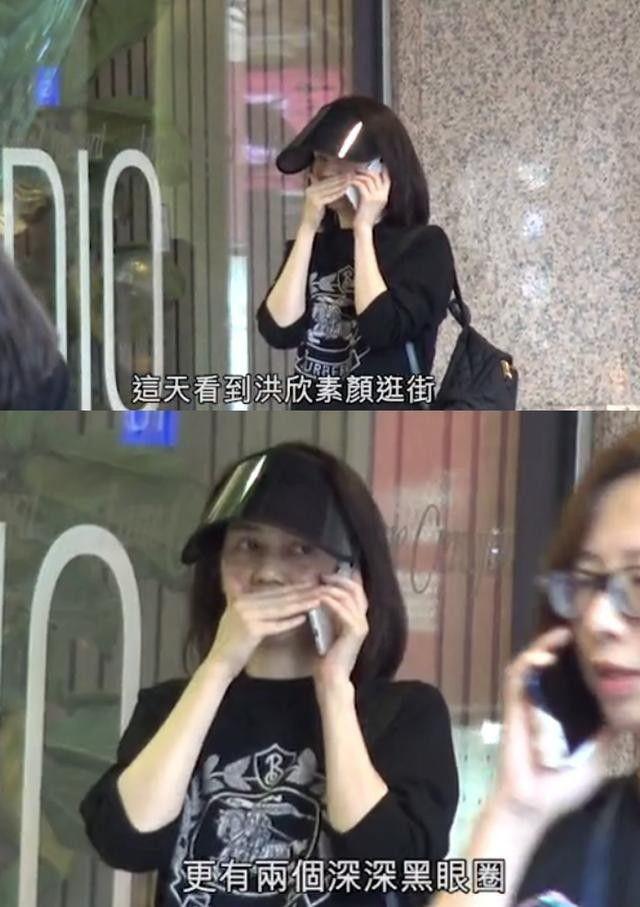 Mỹ nhân U50 - Hồng Hân phờ phạc, suy sụp vì scandal ngoại tình của chồng trẻ - 2