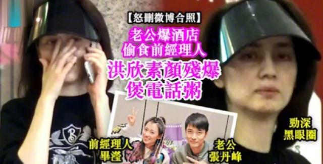 Mỹ nhân U50 - Hồng Hân phờ phạc, suy sụp vì scandal ngoại tình của chồng trẻ - 1