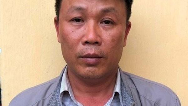 Đối tượng Nguyễn Danh Lý.