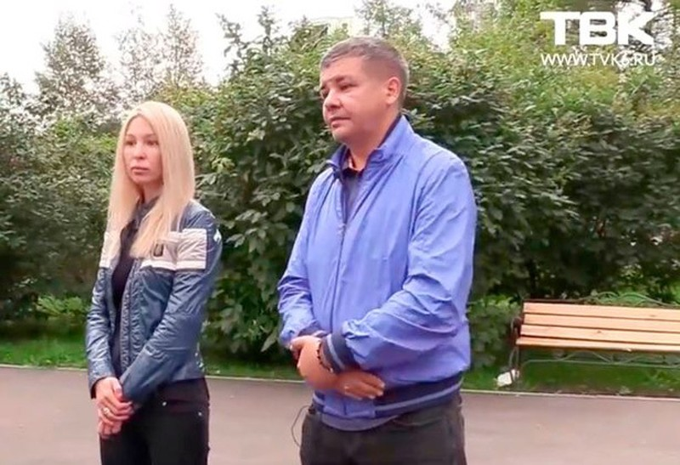 Bố mẹ của Sofiya đang rất mong các nhà chức trách điều tra làm rõ cái chết của con gái. Ảnh: east2west.