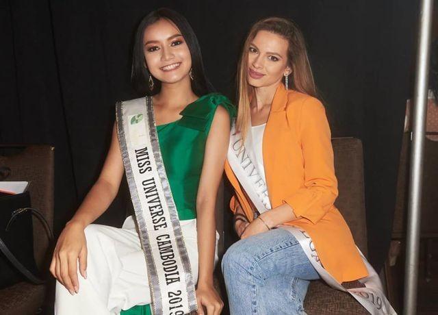 Soi nhan sắc các đối thủ của Hoàng Thuỳ tại cuộc thi Hoa hậu Hoàn vũ 2019 - 19