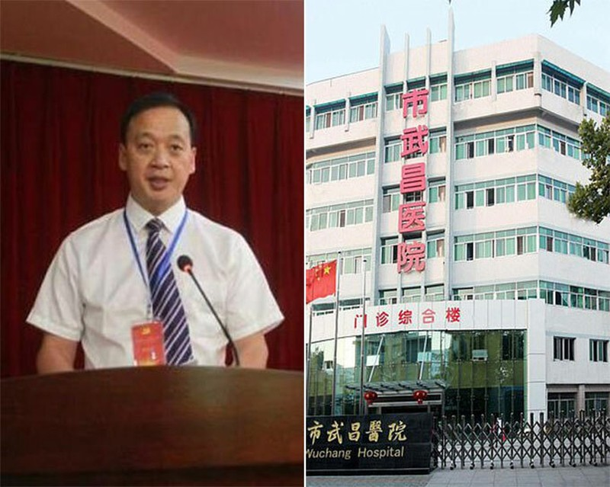 Bác sĩ Lưu Trí Minh - giám đốc bệnh viện Vũ Xương, Vũ Hán, Hồ bắc, Trung Quốc. Ảnh: China News.