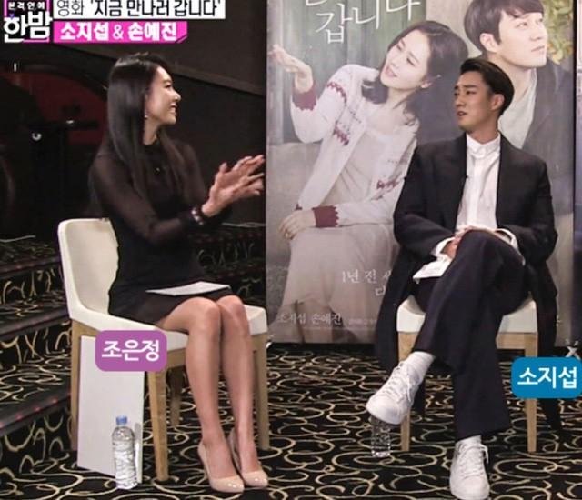 So Ji Sub - người đàn ông lập dị được yêu mến bậc nhất showbiz Hàn - Ảnh 5.