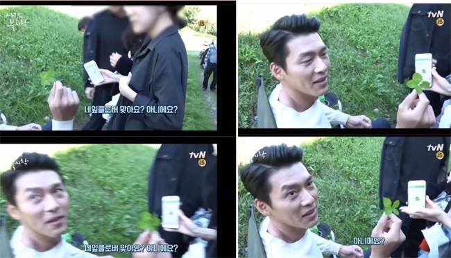 Vài tháng trước, khi quay Hạ cánh nơi anh, Hyun Bin tìm được một đám cỏ và thắc mắc với nhân viên, đây có phải cỏ ba lá, loại cỏ mang lại may mắn không.