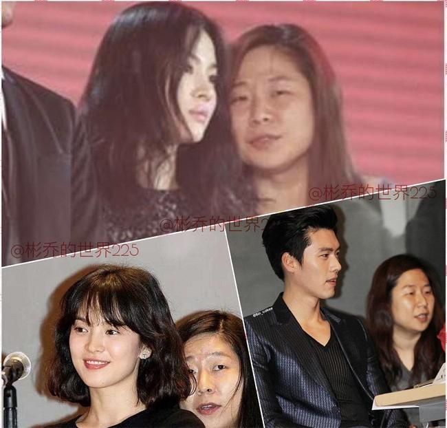 Mối quan hệ giữa Song Hye Kyo - Hyun Bin và stylist của hai người cũng là một câu chuyện được quan tâm. Gần đây, stylist của Hyun BIn theo dõi Instagram của Song Hye Kyo. Stylist của Hyun Bin chơi với stylist của Song Hye Kyo.
