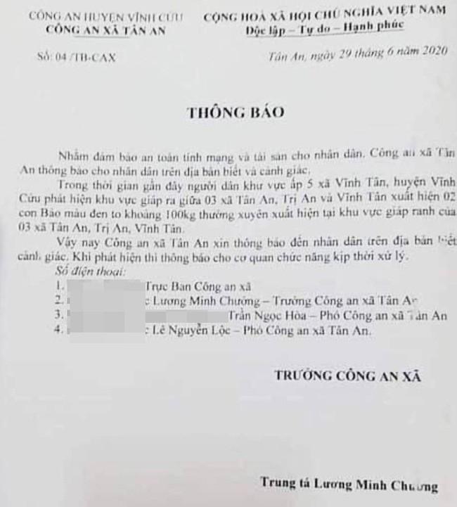 Công an cảnh báo người dân vụ nghi 2 con báo đen xuất hiện ở giáo ranh 3 xã ở tỉnh Đồng Nai - Ảnh 1.