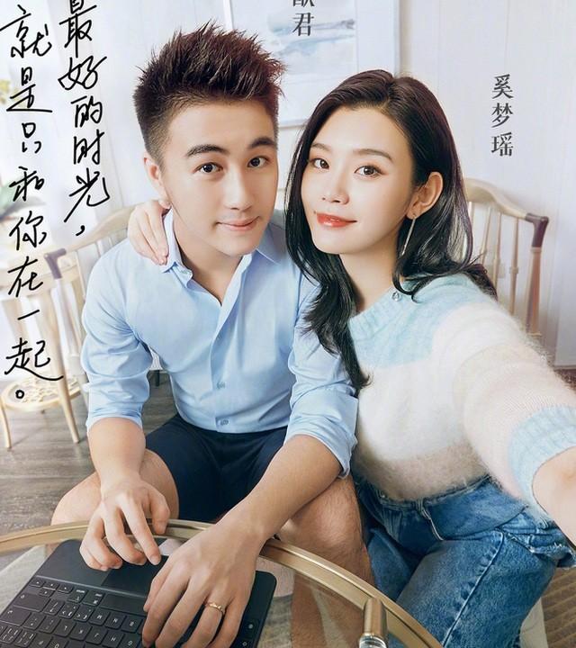 Vợ chồng siêu mẫu áo tắm Hề Mộng Dao chiến tranh lạnh - 8