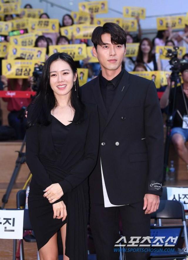 Hyun Bin lần đầu nói về tình yêu với Son Ye Jin - 1