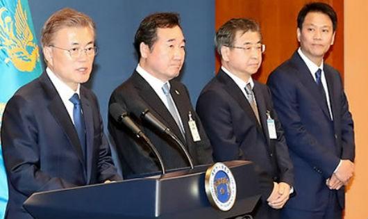Hàn Quốc quyết tâm cải tổ cơ quan tình báo