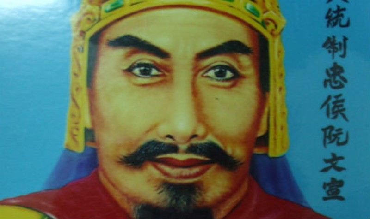 Tuyên Trung hầu Phan Văn Tuyên