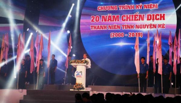 Phó Thủ tướng Trương Hòa Bình phát biểu tại lễ kỷ niệm