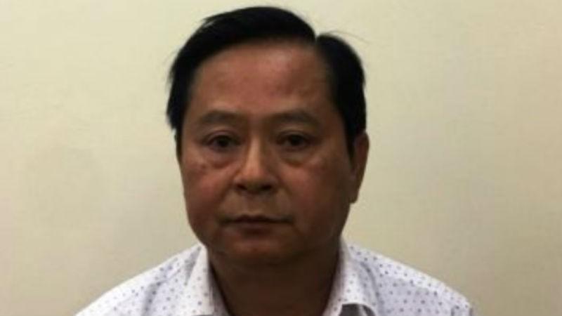 Sẽ di lý ông Nguyễn Hữu Tín từ miền Bắc vào TP HCM để xét xử