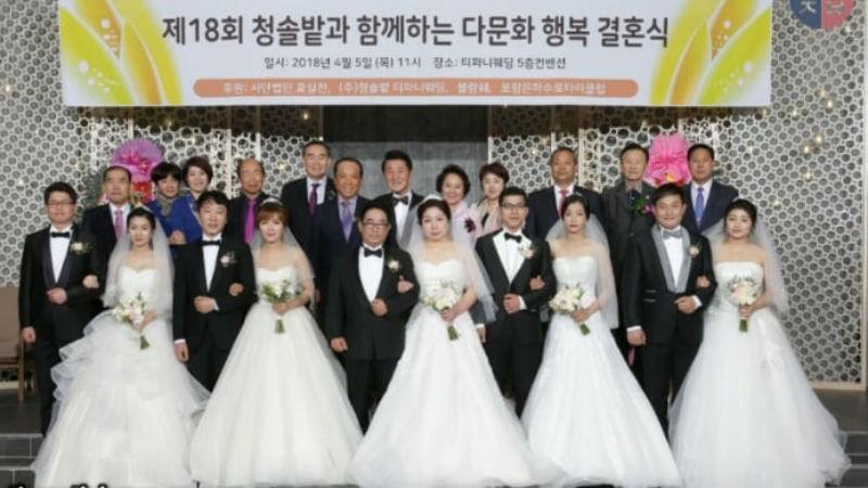 Một đám cưới tập thể của gia đình đa văn hóa tại Hàn Quốc.