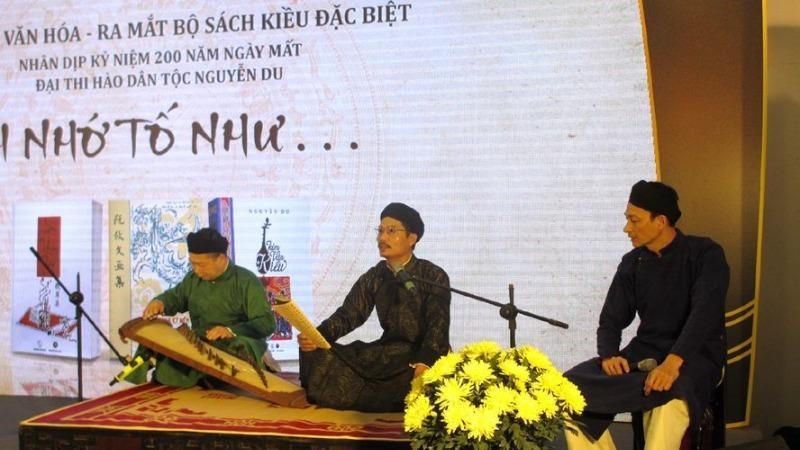 Kỷ niệm 200 năm ngày mất của Đại thi hào dân tộc Nguyễn Du (1820 - 2020), rất nhiều hoạt động văn hóa đặc sắc diễn ra trên dải đất hình chữ S.