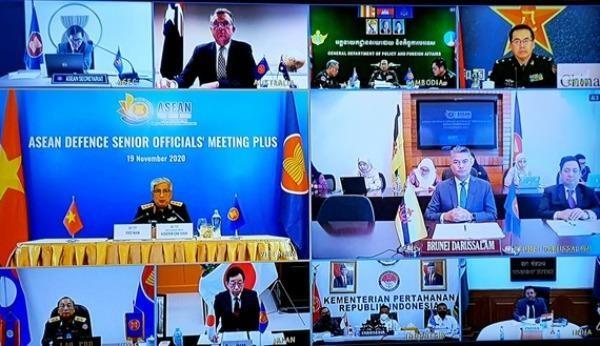 Các đại biểu dự hội nghị được tổ chức theo hình thức trực tuyến.