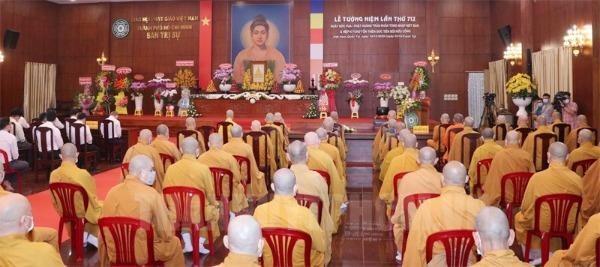 Đại lễ tưởng niệm Đức vua - Phật hoàng Trần Nhân Tông