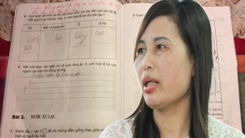 Lời tố cáo của cô giáo Tuất đang gây chú ý dư luận.